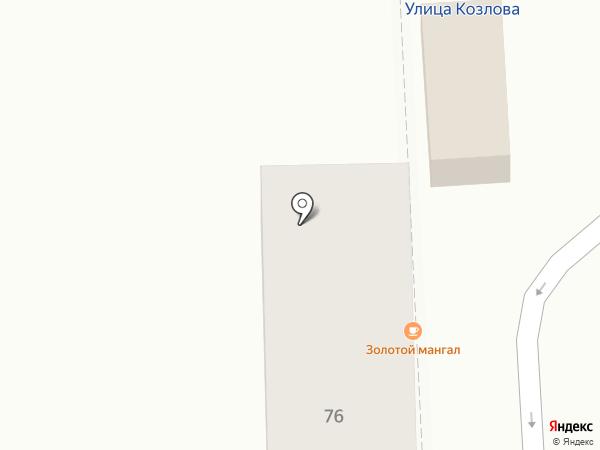 Золотой мангал на карте Пятигорска