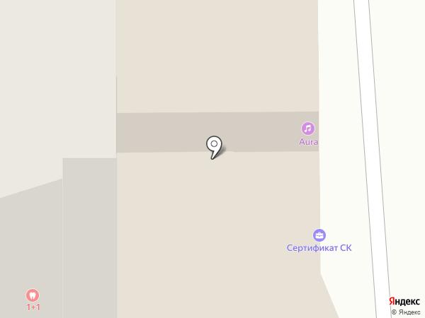 Вина Прасковеи-1 на карте Пятигорска