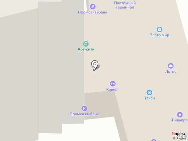 Коллегия адвокатов Ставропольского края на Кавказских Минеральных Водах на карте Пятигорска