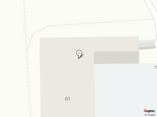 Solaris на карте Пятигорска