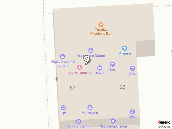 Милена-Сервис на карте Пятигорска