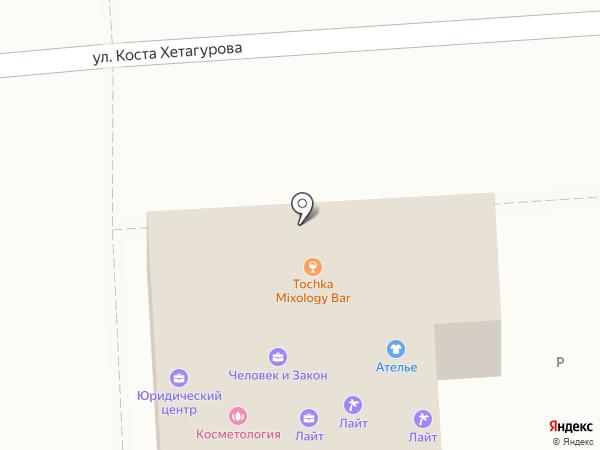 Фотон-системы безопасности на карте Пятигорска