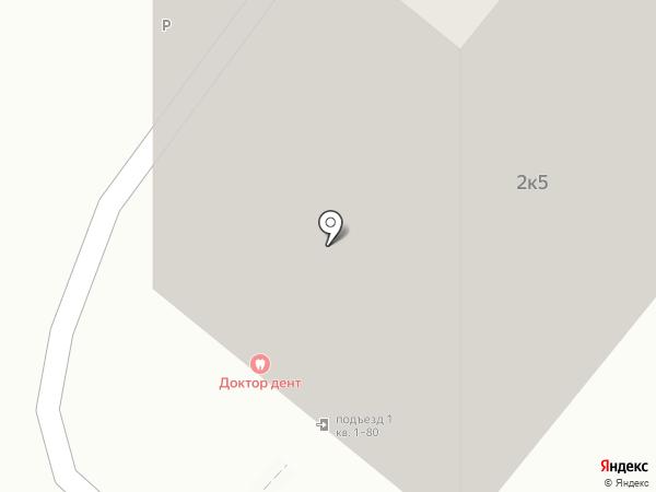 Доктор Дент на карте Пятигорска