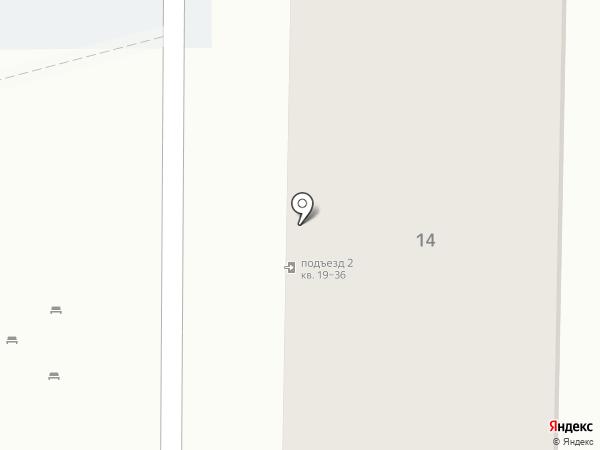 Подсолнух на карте Пятигорска