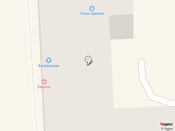 Этно Дом на карте Пятигорска