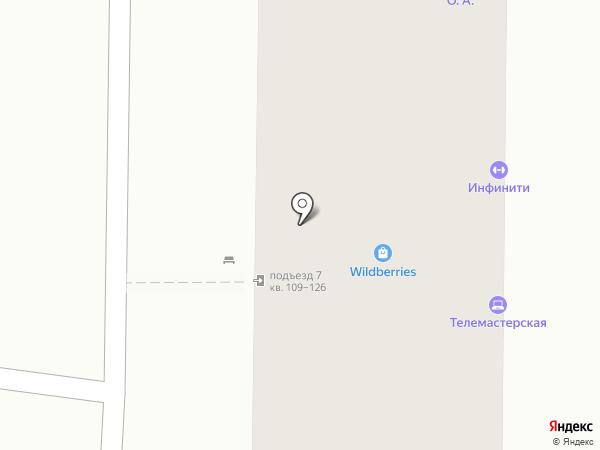 АВИАТОР на карте Пятигорска