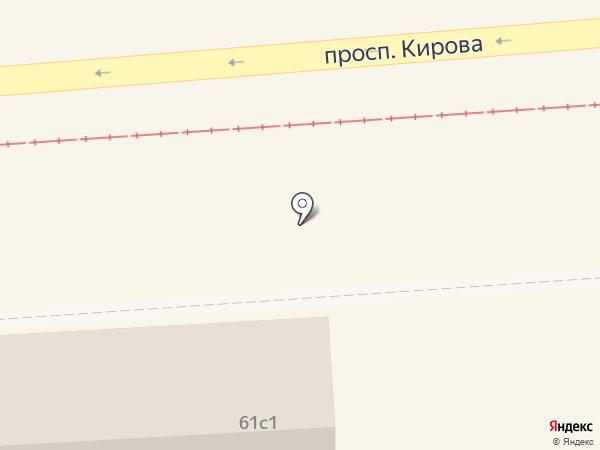 Star kids на карте Пятигорска