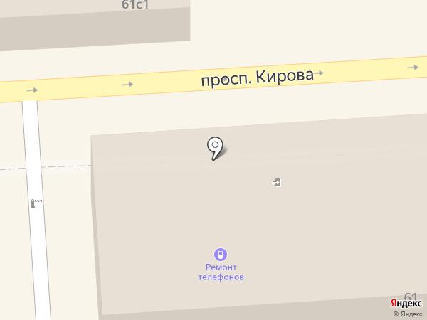 Саквояж на карте Пятигорска