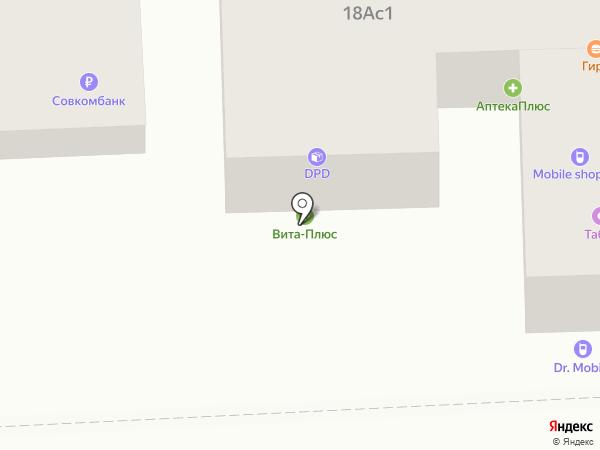 Уют на карте Пятигорска