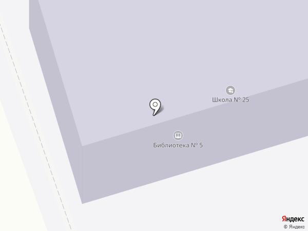 Средняя общеобразовательная школа №25 на карте Свобод