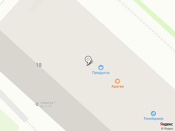 Арагвий на карте Пятигорска