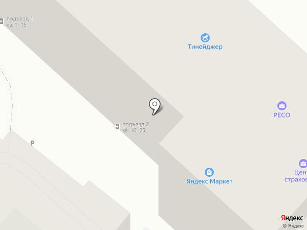 Алекс-Медик на карте Пятигорска
