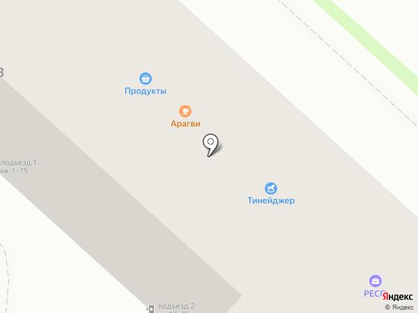 Arbest на карте Пятигорска