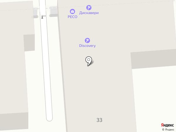 Елена на карте Пятигорска