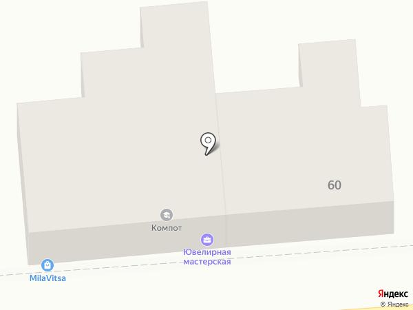 925 на карте Пятигорска