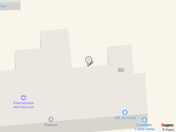 Бел-мода на карте Пятигорска