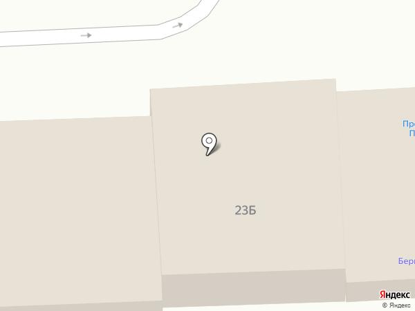 КиС на карте Пятигорска