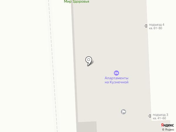Пакс на карте Пятигорска