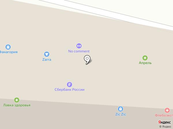 Три-З на карте Пятигорска
