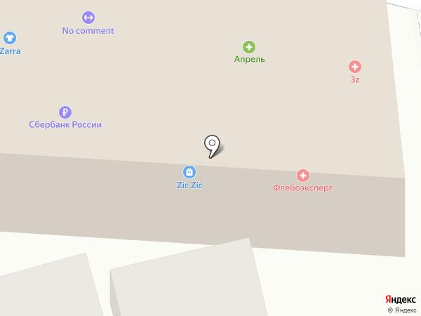 Горилка на карте Пятигорска