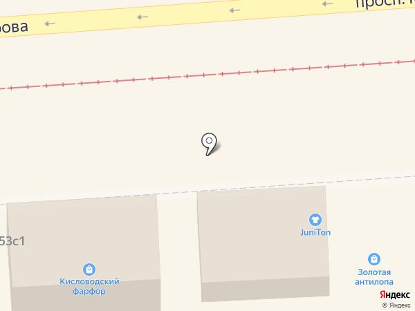 Baby Charmel на карте Пятигорска