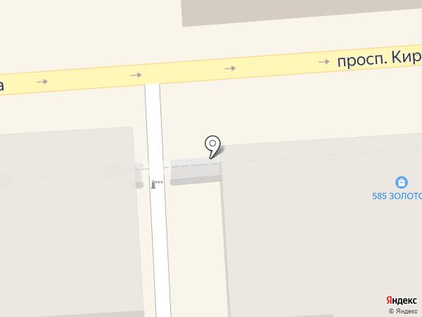 Магазин подарочной упаковки на карте Пятигорска