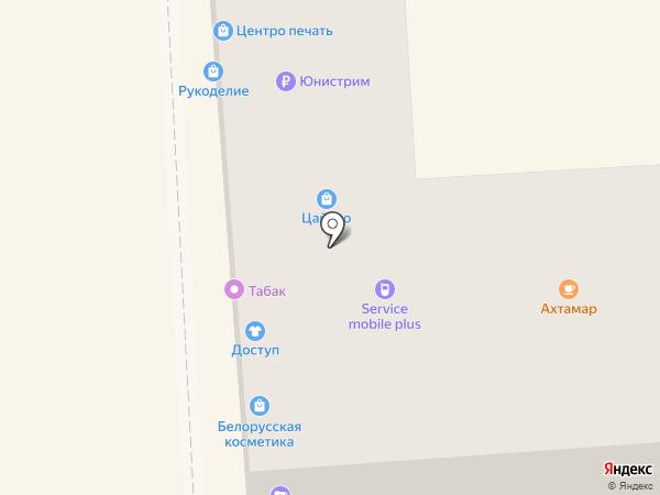 Мистер Пен на карте Пятигорска
