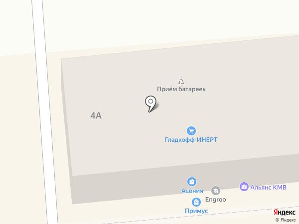 Примус на карте Пятигорска