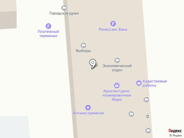 Администрация г. Пятигорска на карте Пятигорска