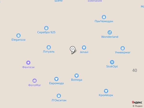 Золото на карте Пятигорска