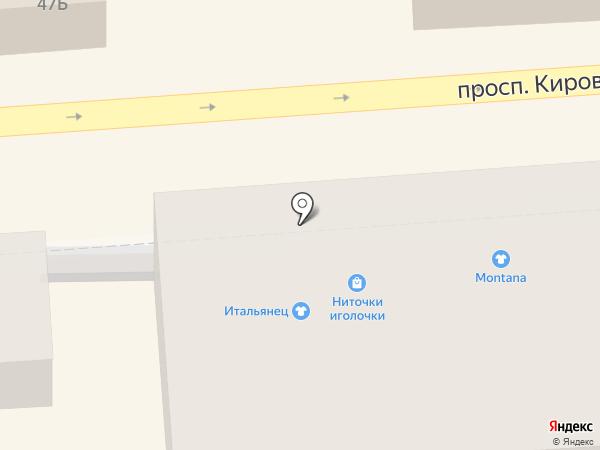 M Collection на карте Пятигорска