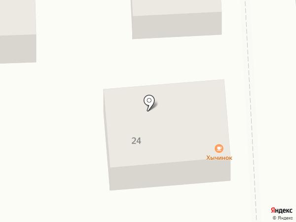 Шашлычная на Крайнего на карте Пятигорска