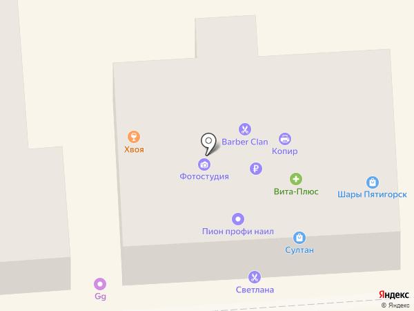 Rubin на карте Пятигорска