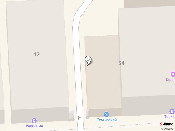 Центральная городская аптека на карте Пятигорска