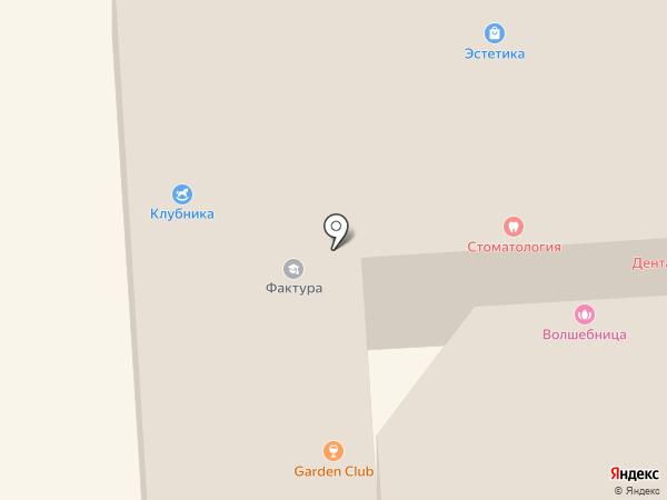 Дента-Арт-Люкс на карте Пятигорска
