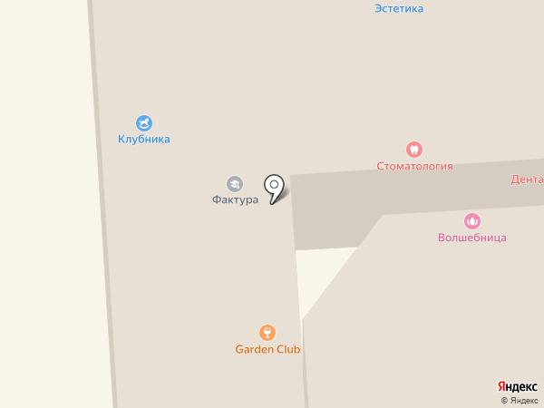 Золотой Багет на карте Пятигорска