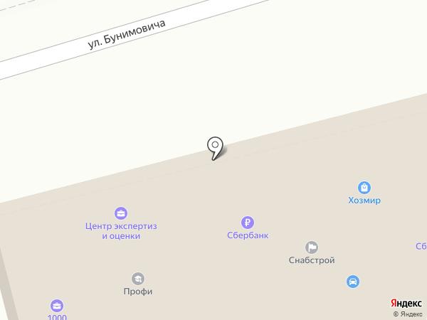Тандем на карте Пятигорска