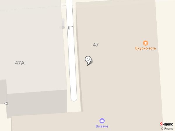 Шева на карте Пятигорска