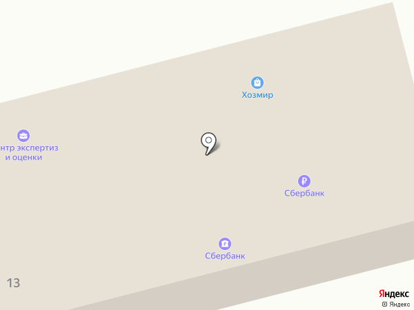 Тандем-С на карте Пятигорска
