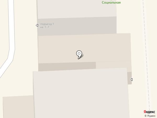 Хорошая аптека на карте Пятигорска