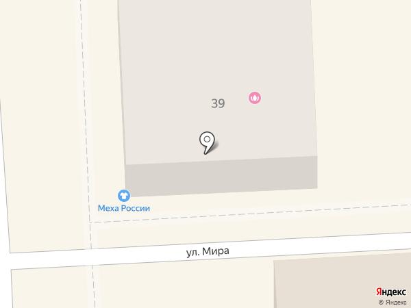 Багет на карте Пятигорска