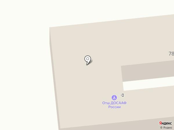 Автошкола на карте Пятигорска