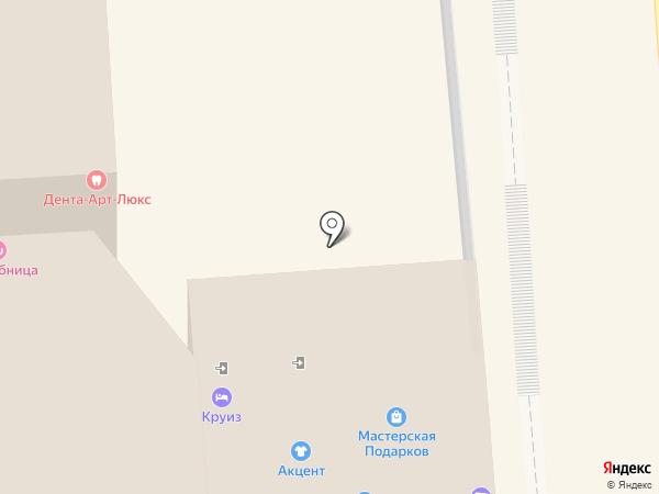 ТвойпоDARок на карте Пятигорска