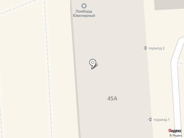 Индокитай на карте Пятигорска