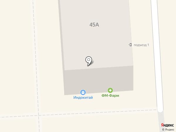 ФМ-Фарма на карте Пятигорска