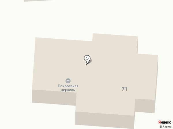 Покровский Храм на карте Свобод