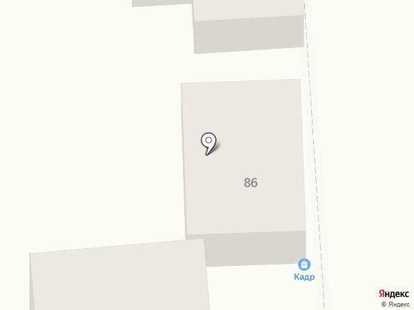 Кадр на карте Пятигорска