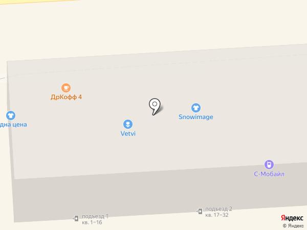 Все по 350 на карте Пятигорска