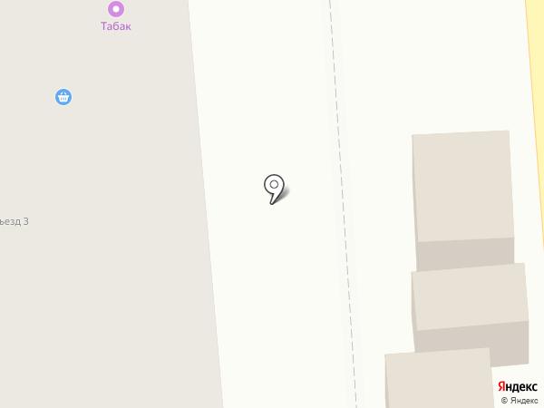Магазин мобильных телефонов на карте Пятигорска