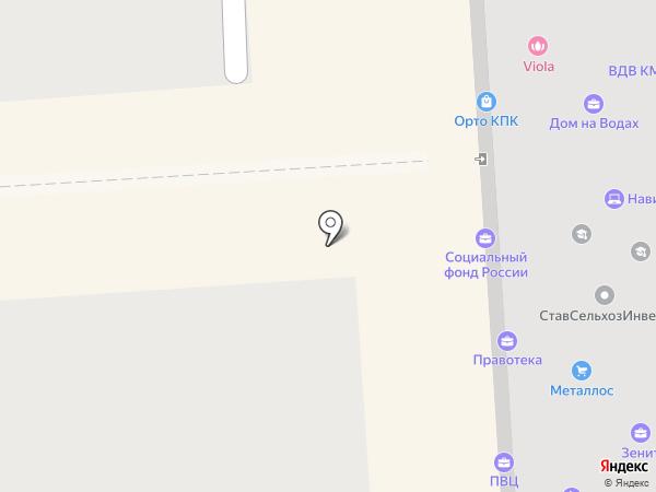 Первый Визовый Центр на КМВ на карте Пятигорска